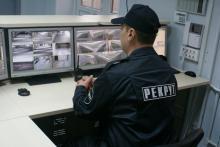 в Центре занятости Комсомольска-на-Амуре комплектуют группу для обучения