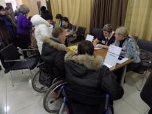 ярмарка для инвалидов
