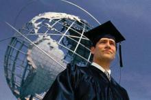 Программа Глобальное образование