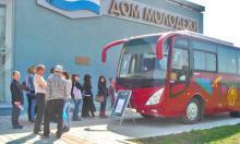 С безработицей боролись на Ярмарке в Комсомольске