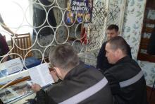трудоустройство осужденных цзн комсомольск