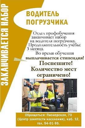 Рабочие места для электрика